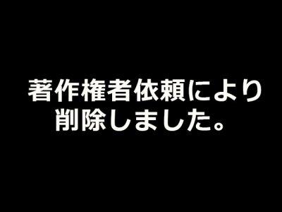 なっちぃの有料動画キャプチャー