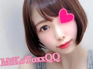 MiKoToxxQQ(dxlive)