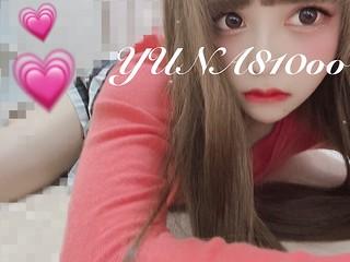 YUNA810oo(dxlive)